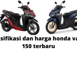 Spesifikasi Dan Kisaran Harga Honda Vario 150